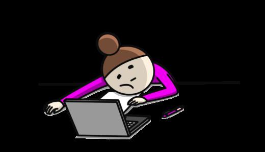 31:タイムウェーバーは何が難しいの?(ユーザー、購入希望者、セッション希望者にとってもややこしい!?)